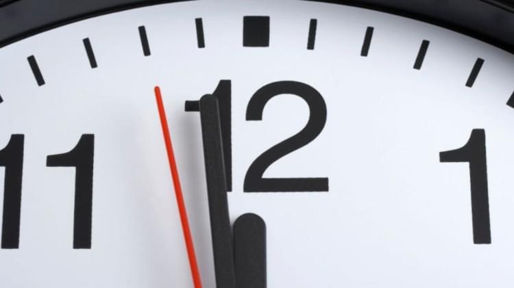 How long is an hour - SAS Centre